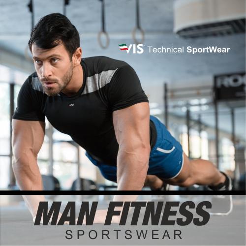 Ropa de hombre personalizada para fitness.